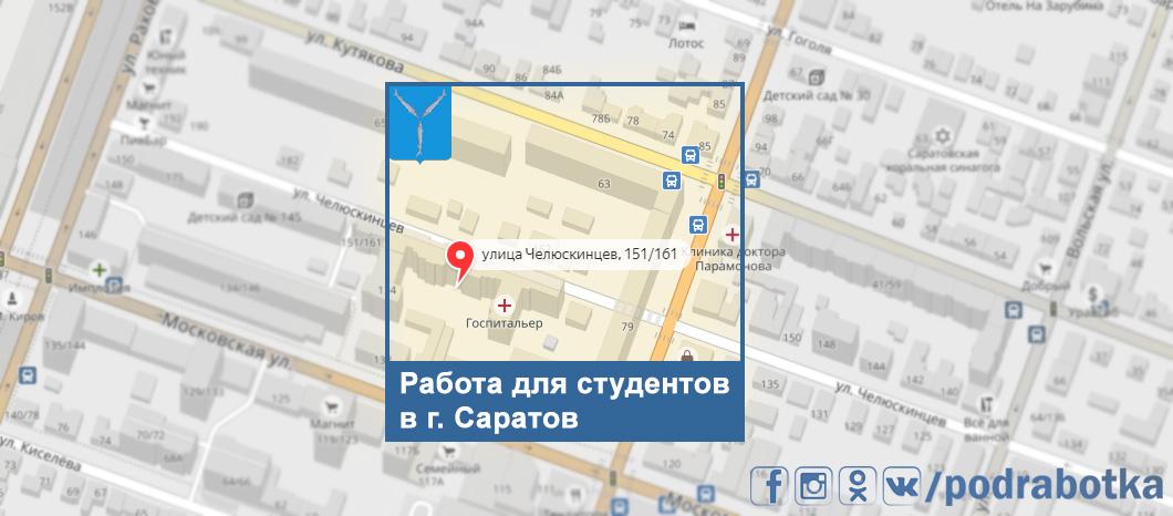 Карта Саратов